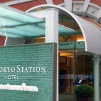 tokyostationhotel_1