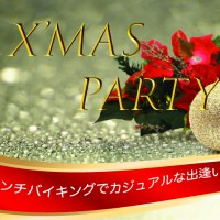 xmasparty01_アートボード 1